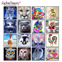 Sophie Beauty 5D Diy Diamond Embroidery Painting Square Mosaic Drill Resin Animals full 3D Cross Stitch Kits Home Decor sticker(China)