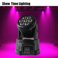 Fast delivery mini led moving head light 7pcs RGBW led Stage effect use for DJ Bar Club Disco Home entertain Wash background