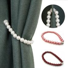 Современный простой бандаж для штор в Корейском стиле ABS жемчужные подхваты для штор s с магнитом Декоративные Аксессуары для штор 7a2537