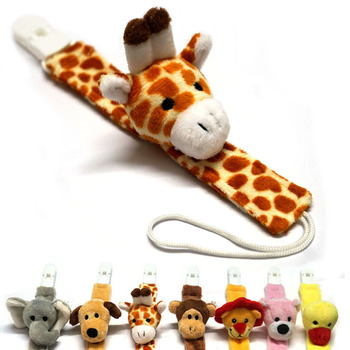 Cute Plush Baby Pacifier Holder Nipple Chain BabyTeether Chain Toy Dummy Holder Chain Pacifier Clip Pacifier Chain B0736