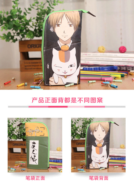 Attack On Titan Waterproof PU Stationery Pouch / Pencil Case (23 Designs)