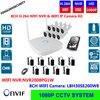 8CH Wireless NVR Kits WIFI IP Plug Play 1080P 2MP Wireless Camera Security Kit Onvif IOS