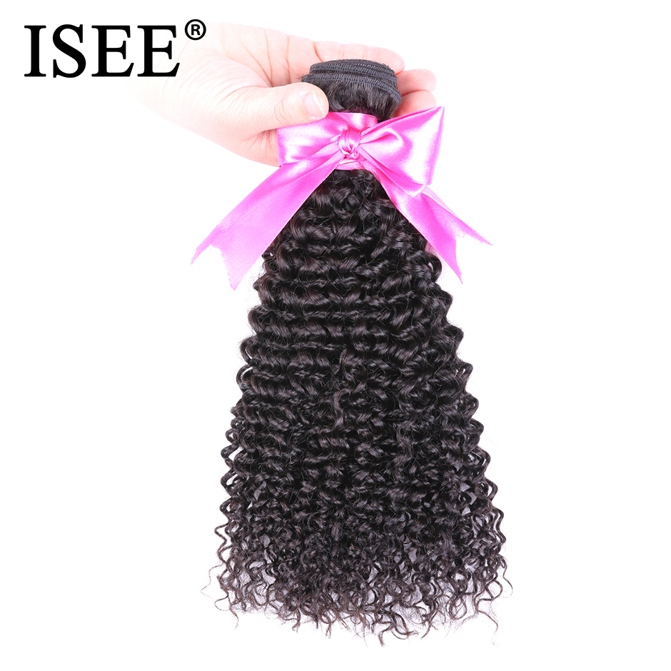 ISEE Hair Malaysian kinky Curly Hair Bundles 100% Human Hair Extensions Remy Hair Weave Bundles Free Shipping Nature Color