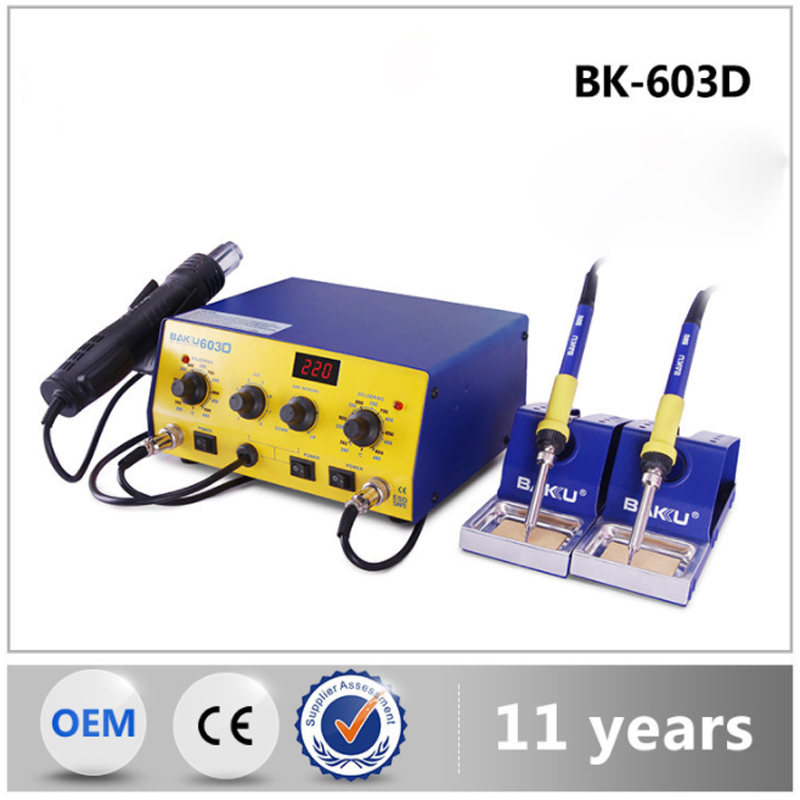 BK-603D mobile phone/computer repair double electric iron, brushless digital display adjustable thermostat