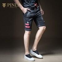 2019 тонкие шорты мужские Специальное предложение Pinli летняя новая мужская одежда, тело досуг, джинсы, шорты, пять брюки и прилив B182416327