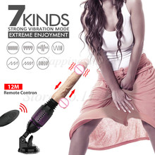 New Smart Heating Automatic Telescopic Dildo Suction Cup Dildo Skin Feeling Realistic Vibrator Penis Big Dick Sex Toys for Women