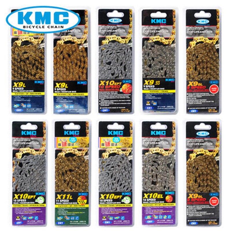 KMC X8 X9 X9sl X10 X10sl KMC X11SL Catena Della Bici 9 10 11 S Oro por MTB /bicicleta de carretera SRAM 8 9 10 11 velocita 116L/cat