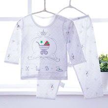 Детская Пижама с длинными рукавами из бамбукового волокна для