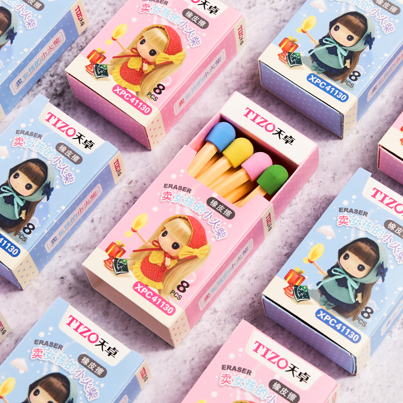 8 Pcs/box Cute Kawaii Creative Funny Matches Girl Pencil Erasers Office School Supplies Stationery Kids Students