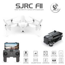 SJRC F11 GPS Drone z WiFi FPV 1080P aparat bezszczotkowy quadcopter 25mins czas lotu gest kontrola składany dron vs CG033 Z5 tanie tanio Pilota Helikopter metal tworzywo sztuczne Batteries Camera Operating Instructions USB Cable Remote Controller Original Box