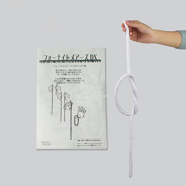 Tenyo Cuatro Pesadillas DX cuerda mágica apoyos mágicos trucos de magia Visual de cerca, calle, Ilusiones, Magia de Escenario Props Divertido juguete 81152