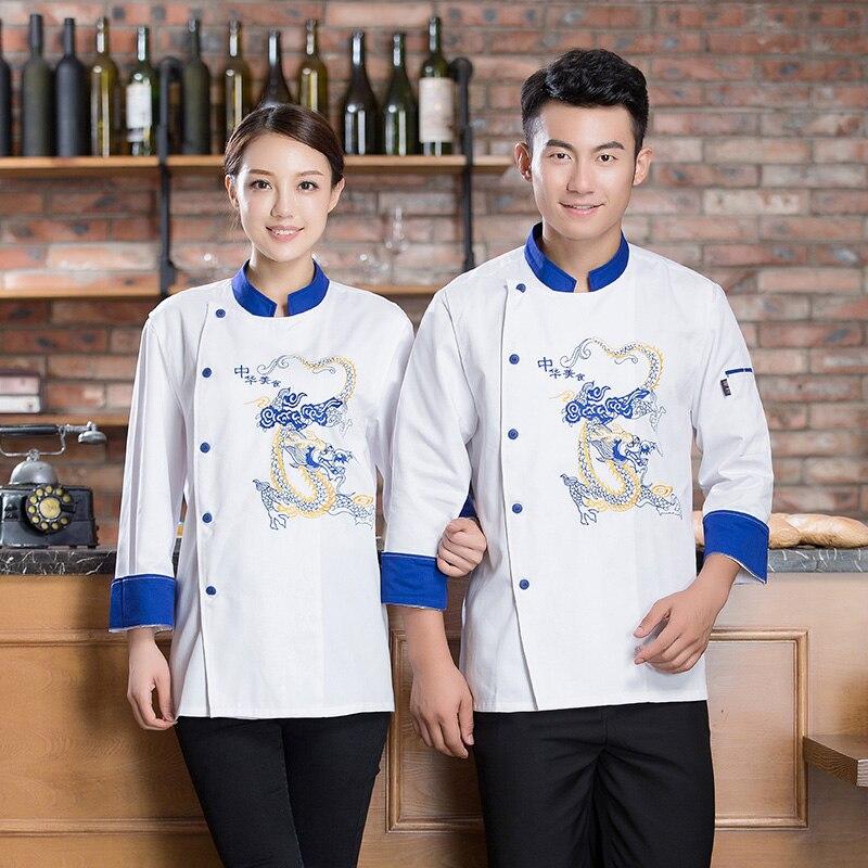 Nuevo chef de manga larga hotel restaurante cocina cocinar después de  uniforme hornear abrigo chaqueta traje a4c1f15db62