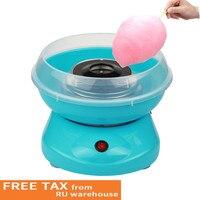 Electric DIY Sweet cotton candy maker MINI portable cotton sugar floss machine girl boy gift children's day 110V 220V EU US