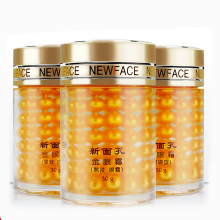 wholesaele and retail New face remove eye bag gold eye cream (gift 7 pairs gold eye mask)
