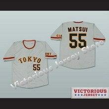 Minanser Hideki Matsui Yomiuri Giants Baseball Jersey Stitch Sewn New Men (China) 278cf65ba