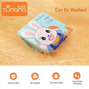 Image 2 - Tumama Libro di Panno 3D Può Essere Lavabile Panno Libro Per Bambini Libro Del Bambino Precoce Giocattoli Educativi Safty Resistente A Strappare libri Per Il Bambino
