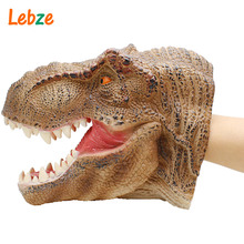 цена на Dinosaur Hand Puppet For Stories Tyrannosaurus Head Hand Puppet Soft Non-toxic Figure Toy For Children Realistic Dino Model Gift