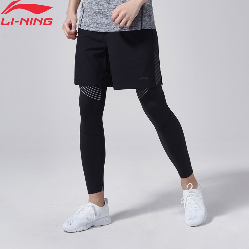 Li-Ning Men PRO-Jogger Professional Tights Quick Dry Breathable Tight Fit LiNing Comfort Sports Pants AULN029 MKY380