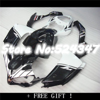 For YZFR1 2007 2008 black white 07 08 YZF1000 2007 2008 R1 YZF R1 07 08 YZF white black for Yamaha Nn