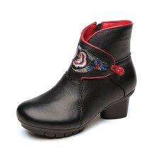 faf255c07 2018 invierno nuevas damas Martin botas nacional viento gruesa con botas  faldas alta para ayudar a botas cortas mujeres