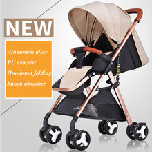 High Landscape Baby Stroller Cart Lightweight Portable Baby