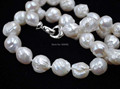 "GORGEOUS 17.5""  11-13mm natural furrow white real pearl necklace"