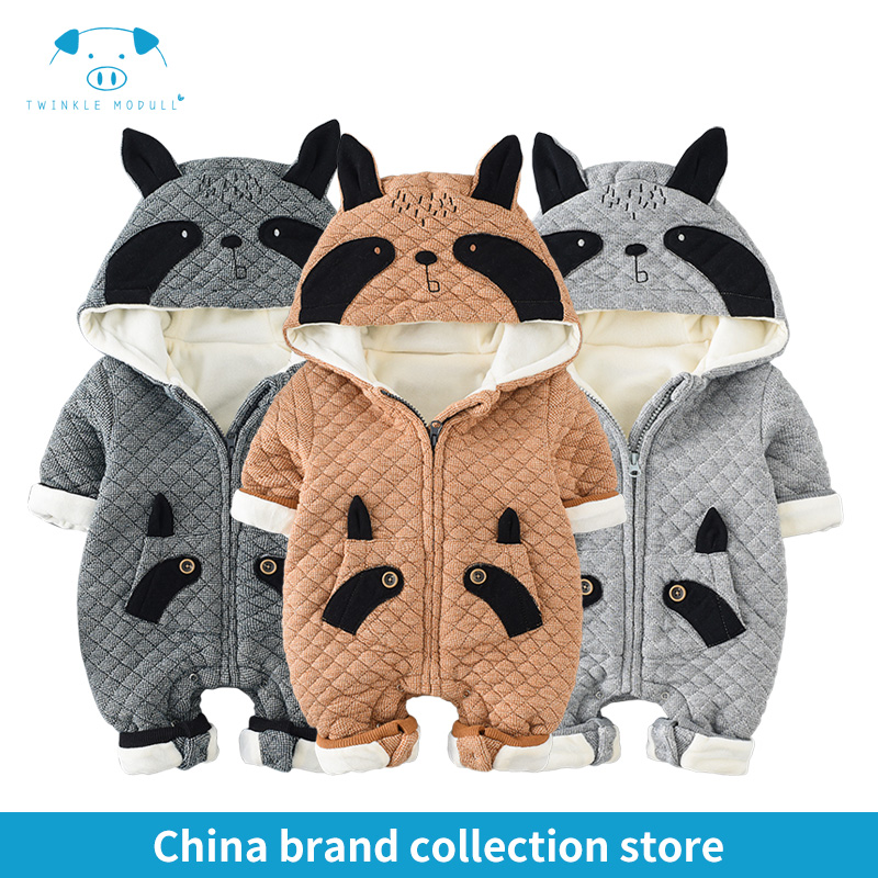winter rompers newborn boy girl clothes set baby fashion infant baby brand products clothing bebe newborn romper MD170D055 2pcs set baby clothes set boy