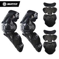 CE Scoyco K12 свободно двигаться мотоциклов защиты коленей и мотокроссу Колено гвардии MX Moto наколенники оптовая продажа