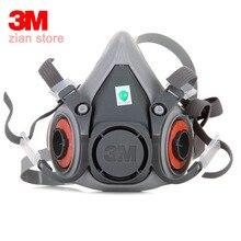 3M, 6200 натуральный респиратор, противогаз, химический фильтр, краска, спрей, половина лица, для работы, безопасность, строительство, горная, автомобильная маска для лица