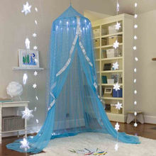Elgant Canopy Mosquito Net for lovely Kids Baby Double Bed Canopy Bedcover Mosquito Net Curtain Bedding Dome Tent Room Decor #4z(China)