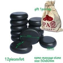 wholesale 12pieces 5x6cm beauty energy hot stone gift bag
