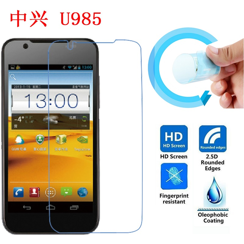 ZTE U985 Screen Protective Film, Ultra-Thin HD Clear Soft Pet Screen Protector Film for ZTE Grand Era U985 V985 V9800