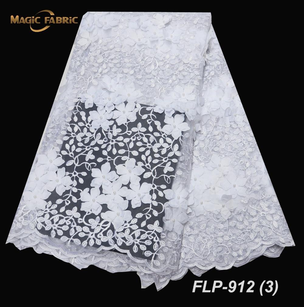 FLP-912-(3)