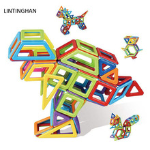 Magnetic piece childrens educational toys DIY free stitching blocks wild shape magnetic building construction gift