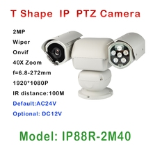 2mp Heavy Load PTZ Security IP CCTV Camera 1920 X 1080 UP TO 60FPS 40X OPTICAL ZOOM ONVIF For grasslands farm Protection