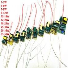 ไดร์เวอร์ LED 1 W 3 W 5 W 7 W 9W12W 15 W 18 W 20 W 25 W 30 W 40 W 50 W LED แหล่งจ่ายไฟ AC90 265V Transformers แสงสว่างสำหรับไฟ LED