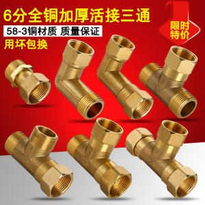 Water-Heater Gas-Pipe 6-Points Three-Links The-Ribbon-Nut The-Wire Outside Thick-Live