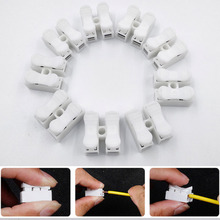 цена на 20pcs/lot LED Strip Light Quick Wire Connecting CH-3 CH-2 Spring Wire Connectors Electrical Cable Clamp Terminal Block Connector