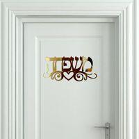 Пользовательские иврит имя знак двери с тотемными Цветами Акриловые зеркальные наклейки персонализированные тарелки Новый Дом Перемещени...