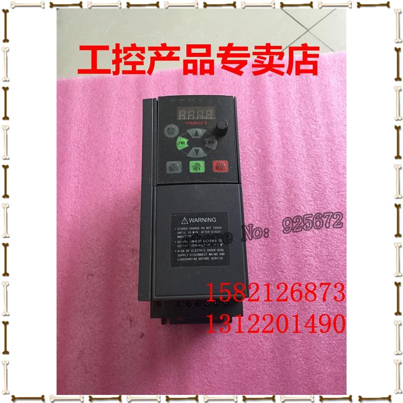 Letter jie inverter VB5 series tee-phase 380 v VB5-43 p7g 45 p5p / 3.7 KW / 5.5 KW package! knot front letter tee