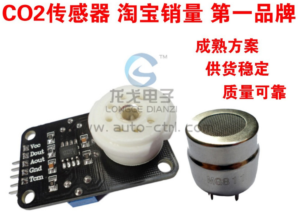 CO2 carbon dioxide sensor module MG811 voltage type 0-2V voltage output dryers home mute power saving double layer small mini multifunction heater baby clothes quick drying drying machine