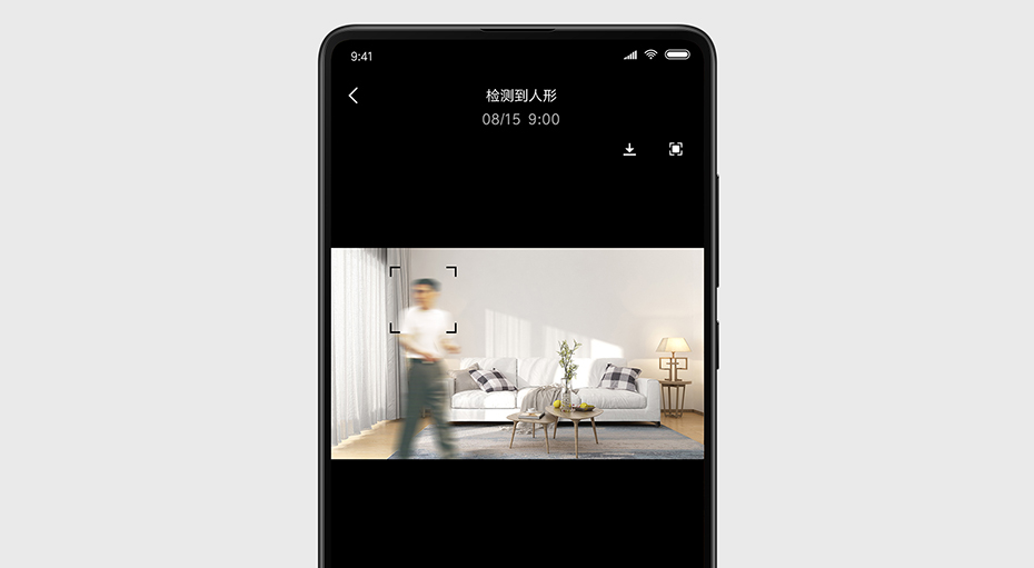 xiaomi mijia aqara smart camera G2-5