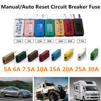 Manual/Automatic Resettable Circuit Breaker Blade Fuse 12/24V 5/6/7.5/10/15/20/25/30A Plastic for over-current for Protection