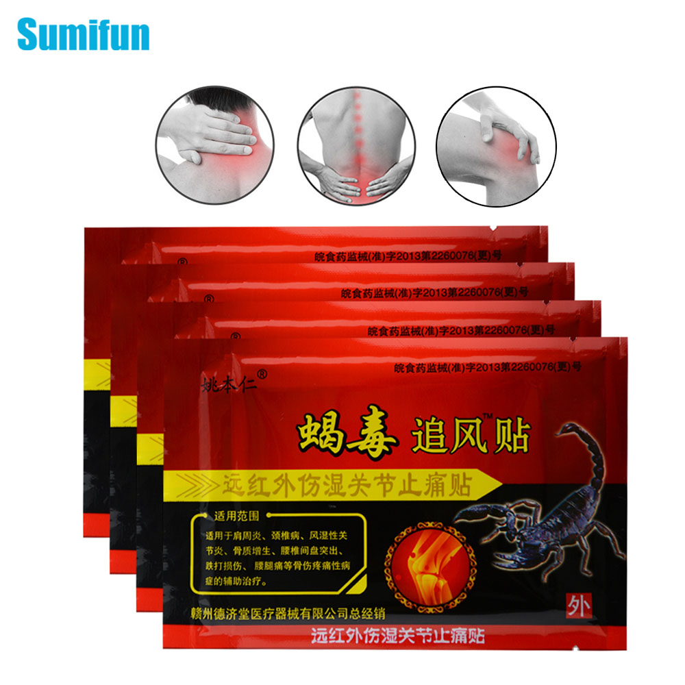 Sumifun 8Pcs Chinese Pain Relief Patch Muscle Massage Relaxation Capsicum Back Neck Muscle Joint Pain Herbs Plaster C494