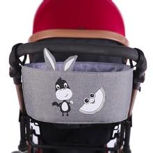 Baby Stroller Bag Carriage Hanging Basket Infant Storage Organizer Diaper Bag Mummy Nappy Travel Feeding Bottle Bag цена в Москве и Питере