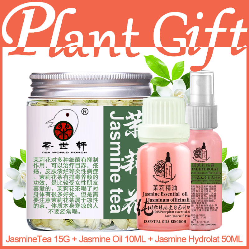 Skin Care Health Christmas Sets Jasmine Pure Essential Oil,TEA,Hydrolat, Anti Aging,Moisturize Stretch Marks Remover Ageless free shipping 2015 yr new tea premium jasmine pearl tea jasmine longzhu flower tea green tea 250g bag vacuum packaging