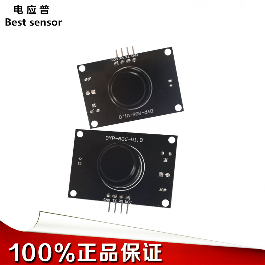 Customized Yingpu A06 Ultrasound Ranging Module Reversing Radar Waterproof Ultrasound Sensor Square Wave Module