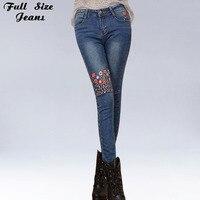 Ladies Pencil Jeans True Boyfirend Baggy Skinny Pants Plus Size Denim Trousers 15121118