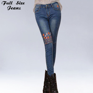 2018 Spring Plus Size Womens Miss Jeans Oversized embroidery Jean Slim Female Push Up Women Skinny Jeans 52 54 6XL XS 4XL
