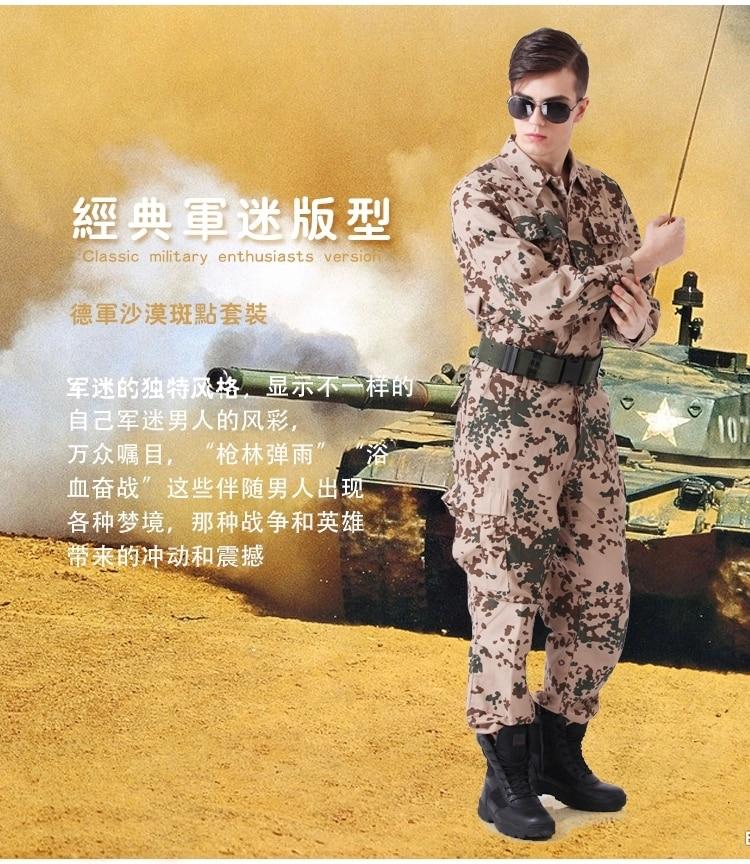 Us Army Military Uniform For Men German Desert Sports CS Combat Uniforms Training Uniform Army Uniform Jacket And Pants